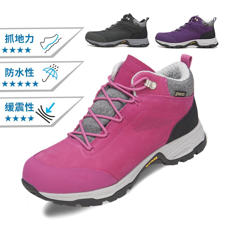 男女款防水透气休闲徒步鞋