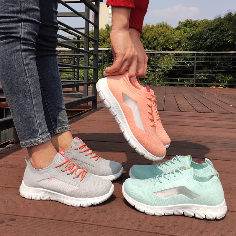 飞织休闲鞋(都市漫步)-200029