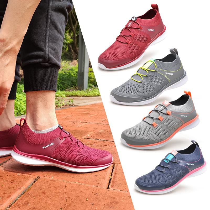飞织休闲鞋(都市漫步)-200030